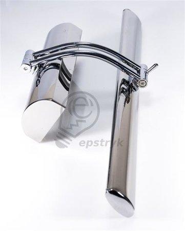 Lampa nad zrdcadlo bílá LED 4W Flamingo HL6641L Horoz