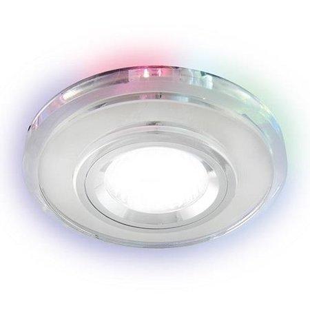 Riana LED C Chrome RGB, stropní halogenové sklo s páskem RGB