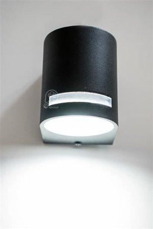 Zahradní fasádní lampa jednosměrná půlkulatá, Forest GU10 C  Struhm